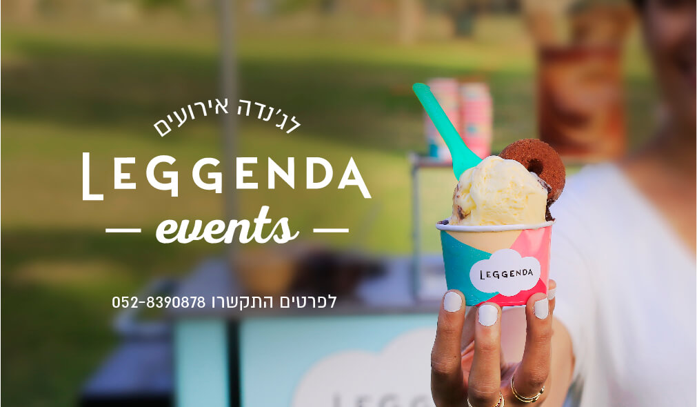 Leggenda Events